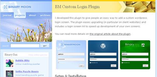 custom_login.jpg